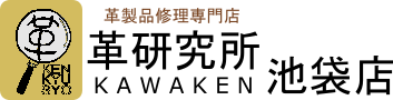 ikebukuro-rogo